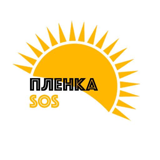 Тонировка офисов в москве и Московской области